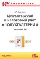 520_GtcA.jpg