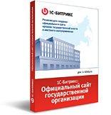 gos-org.jpg